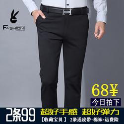 男士西裤青中年男士休闲裤弹力修身英伦中腰学生裤子长裤小码免烫