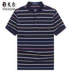 Youngor/Youngor Men's Business Mercerized Cotton Polo Stripe Business Casual Short Sleeve Men's T-Shirt Men 8579