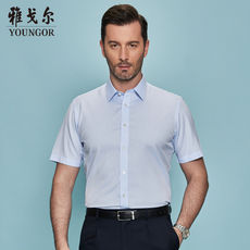 Youngor/Youngor Summer New Men's Cotton DP Free Iron Business Dress Short Sleeve Shirt 7008