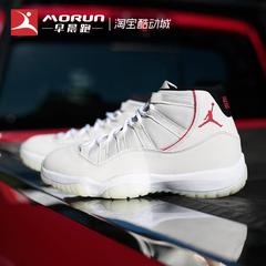 [早晨跑]Air Jordan 11 AJ11 铂金色 白红 兔八哥 378037-016