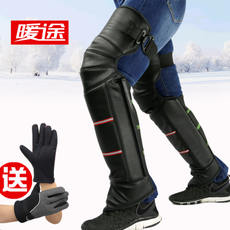 Riding a motorcycle knee pads cold winter electric knee pads warm men windproof padded velvet battery car protective gear women