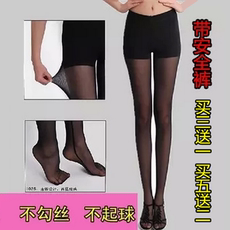 Spring and summer thin summer mesh pantyhose with safety pants nine points on the foot pants small mesh large size does not take off fishnet pants