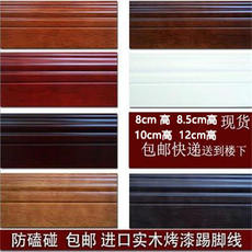 Pure solid wood piano paint baseboard solid wood skirt line angle white black plate antique open clear water paint