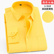 Spring long-sleeved shirt men's youth business professional tooling yellow twill shirt men's casual shirt overalls