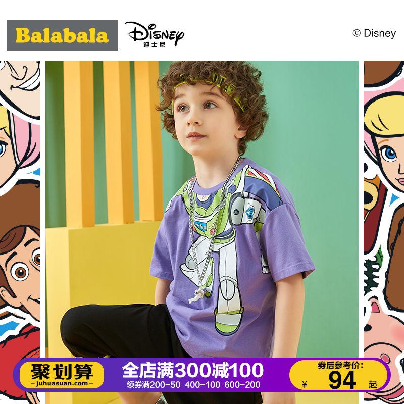 【玩具总动员】巴拉巴拉男童套装2019夏装洋气宝宝童装中大童潮衣
