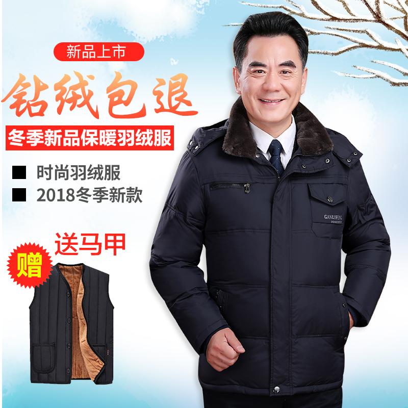 中老年羽绒服男加厚短款爸爸装40-50岁大码中老年人冬装外套