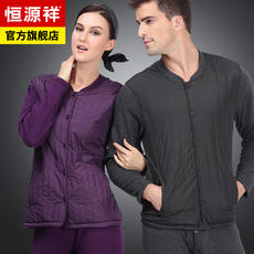 Hengyuan Xiangte thick section thermal underwear middle-aged warm cardigan thickening plus velvet thermal underwear set