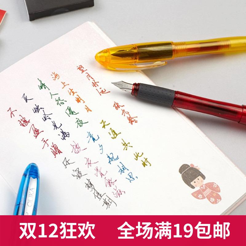 包邮韩国慕娜美糖果色透明彩色钢笔手账日记专用小学生**练字笔