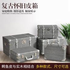 European retro suitcase storage wooden box clothes storage leather box suitcase wedding photography props storage box