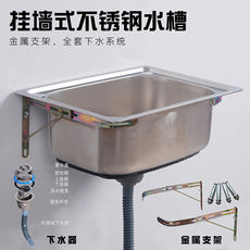 Stainless steel sink kitchen household 304 single sink sink sink sink single basin basin pool bucket
