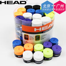 Hyde head hand gel tennis racket badminton racket sweat absorption band fish bow slingshot glue adhesive / dry matte
