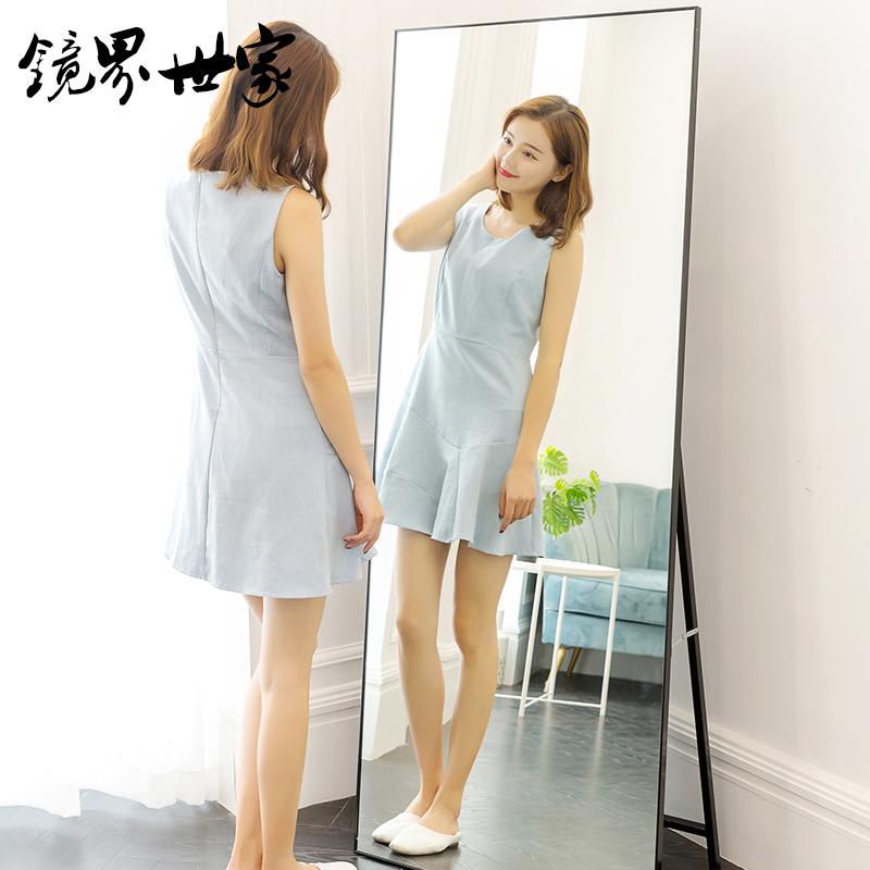镜界铝合金试衣镜子全身镜 现代简约落地镜贴墙壁挂大镜子穿衣镜