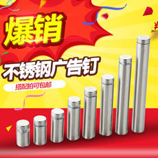 Advertising nails acrylic stainless steel advertising decorative screws advertising mirror nails stainless steel advertising nails