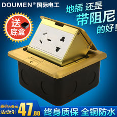 International electrician genuine power copper socket open with damping waterproof ground five holes to insert the bottom box
