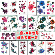 Rose Butterfly, Lotus, Flower, Cherry Blossom, Plum Blossom, Tattoo Sticker, Waterproof, Long Lasting, Fresh, Tattoo