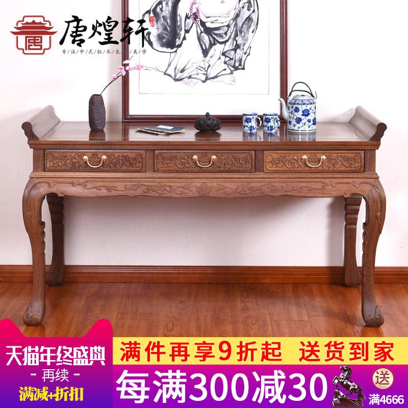 唐煌轩红木家具实木中式仿古翘头案供桌佛台双抽条案玄关桌供佛桌