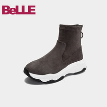 Picture of bc146dd8 in cashmere sportswear women's short boots
