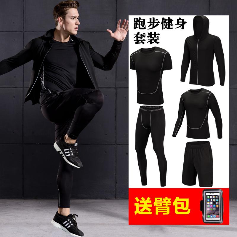 健身服男套装跑步运动紧身衣速干衣篮球训练服压缩衣紧身裤健身房