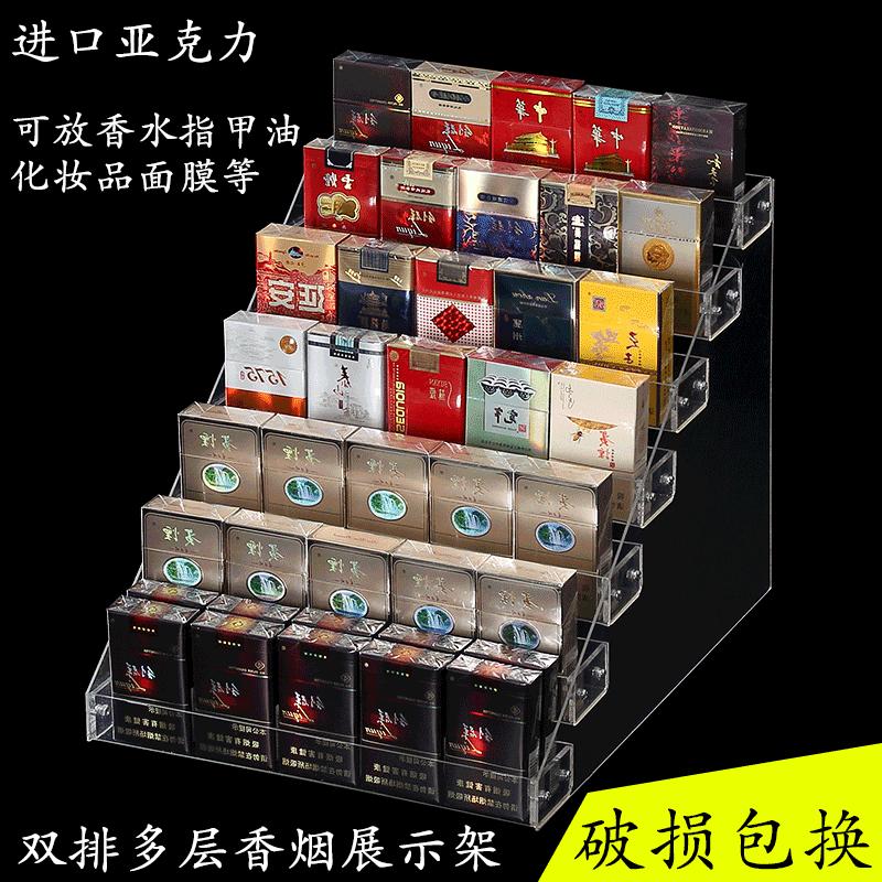 便利店超市烟架子亚克力指甲油展示架 放香烟架烟盒烟架烟柜货架