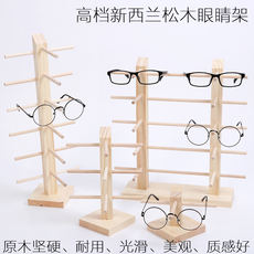 New pine solid wood myopia glasses glasses display stand sunglasses sunglasses display stand child