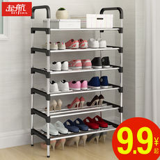 Shoe rack simple home door dormitory women's shoes cabinet storage economical dust-proof multi-layer small shoes shelf space