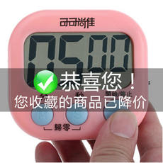 Kitchen timer timer reminder to do the exam postgraduate stopwatch tomato time management student network red mute learning down