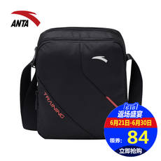 Anta small bag men 2018 new wear black casual business sports bag diagonal wallet wallet tide