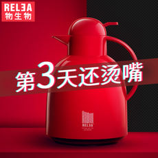 Bio-European insulation pot Household Kettle Kettle boiling water large capacity student dormitory thermos thermos
