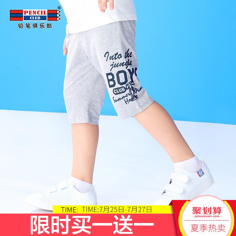 铅笔俱乐部童装2018夏季男童短裤五分裤中大童休闲短裤儿童裤子