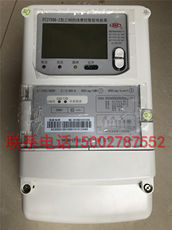Authentic State Network Meter Henan Xu Ji DTZY566-Z Carrier Three-phase Four-wire Charge Control New Smart Meter