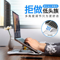 Notebook Stand Desktop Cervical Office Laptop Computer Lifting Portable Bracket Radiator Stand Heightening Base Folding Rotation Simple Vertical Stand Loon Support Mat Apple Mac