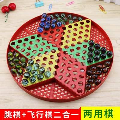 Multi-function chess board glass ball parent-child wave beads children large wave chess elderly portable checkers children
