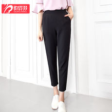 Harem pants female spring and autumn 2018 new Korean loose wild nine points suit casual wide leg radish pants spring