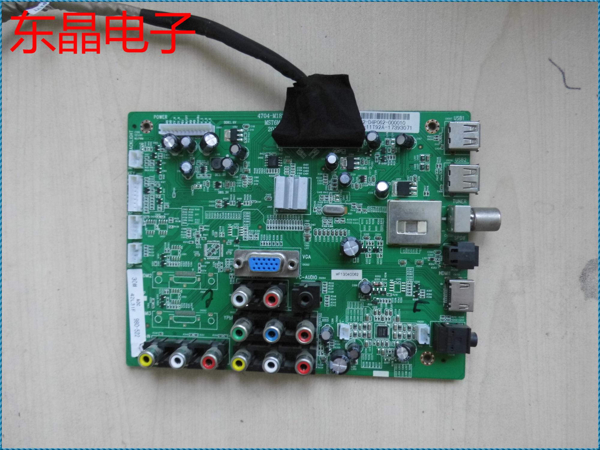 清华同方k420a有线网卡没有了,设备管理器里没有,鲁大师驱动精灵驱动