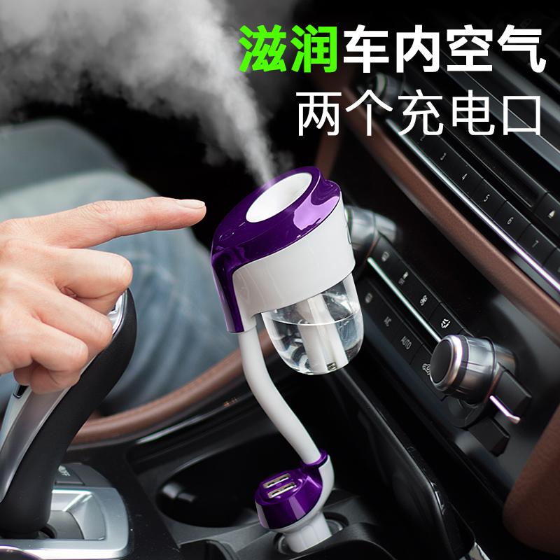 车载加湿器大雾量usb车内迷你精油空气车用补水喷雾香薰汽车净化