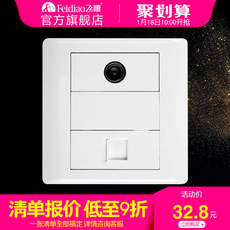 Flying Eagle Computer TV Home Switch Socket Panel 86 Type Network Cable Network Closed Circuit Dark Socket Panel J