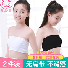 Children's vest girls, children, students, developmental underwear, 9-12 years old, 10 girls, strapless, tube top wrapped chest