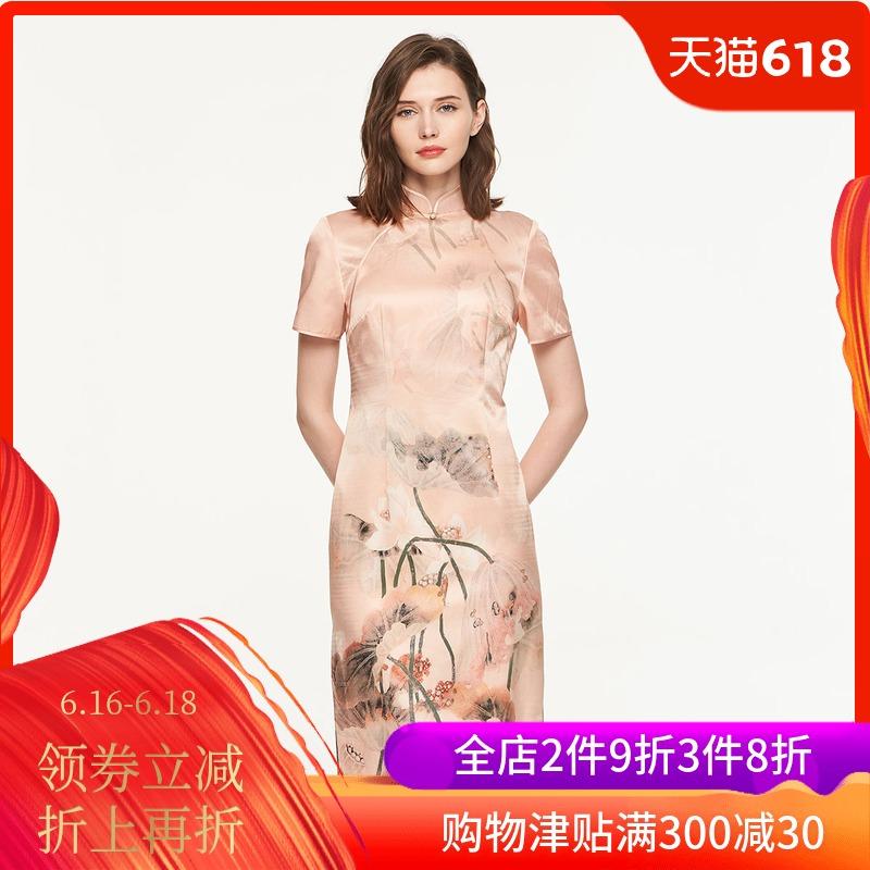 斯尔丽2019年春季新品浪漫优雅精致含蓄 优雅修身旗袍