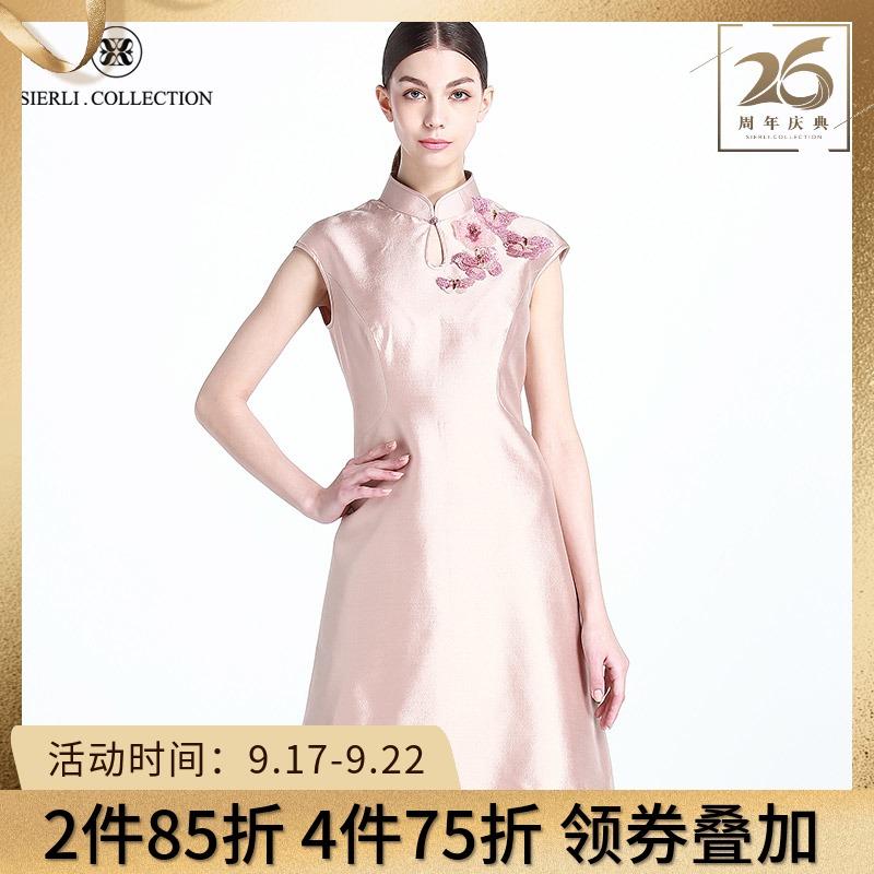 斯尔丽瑟俪2019春夏新款气质优雅时尚蝶舞香衣中式礼服裙连衣裙