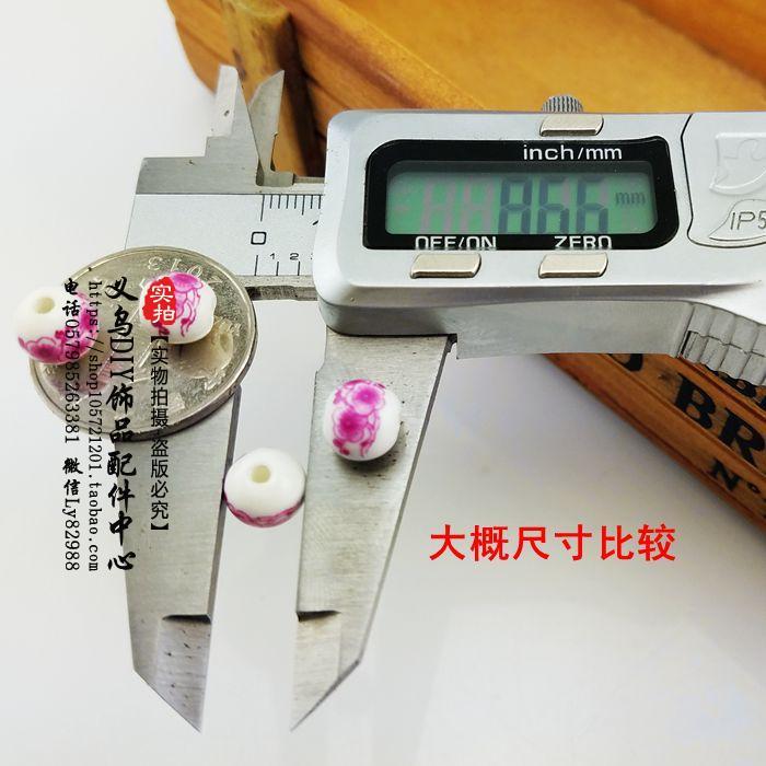配饰串珠散珠包邮diy珠子陶瓷手链材料青花瓷布艺手工8mm日式饰品袋图片