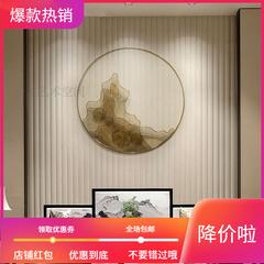 新中式壁饰墙饰酒店客厅样板房间背景墙上装饰品挂件墙面铁艺壁挂