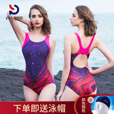 Pula Shi swimsuit conservative female slim cover belly Siamese professional sports training swimwear female 2019 new explosion models