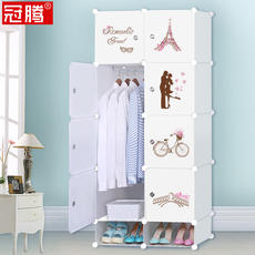 Crown Teng simple wardrobe folding adult assembly children's combination storage cabinet plastic resin single economic wardrobe