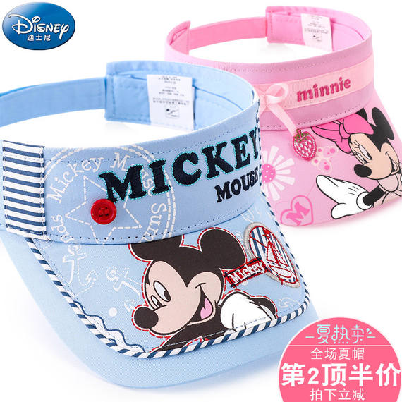 Disney baby hat summer thin section sunscreen injury boy girl empty top sun shade duck tongue children hat