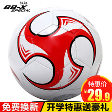 Warships Genuine Adult No. 5 Football PU Training Game Ball No. 4 Wearable Pupils Children Football