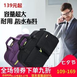 卡拉羊拉杆包大容量拉杆行李包男扬8063女拉杆包袋拉杆旅行包8430