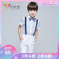 Children's Day Children's Day Flower Girl Dress Boy Set Host Piano Costume Primary School Bib Pants Performance Clothing