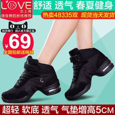 Fall in love spring square dance shoes female soft bottom jazz dance shoes fitness breathable increase dance shoes sailor dance shoes