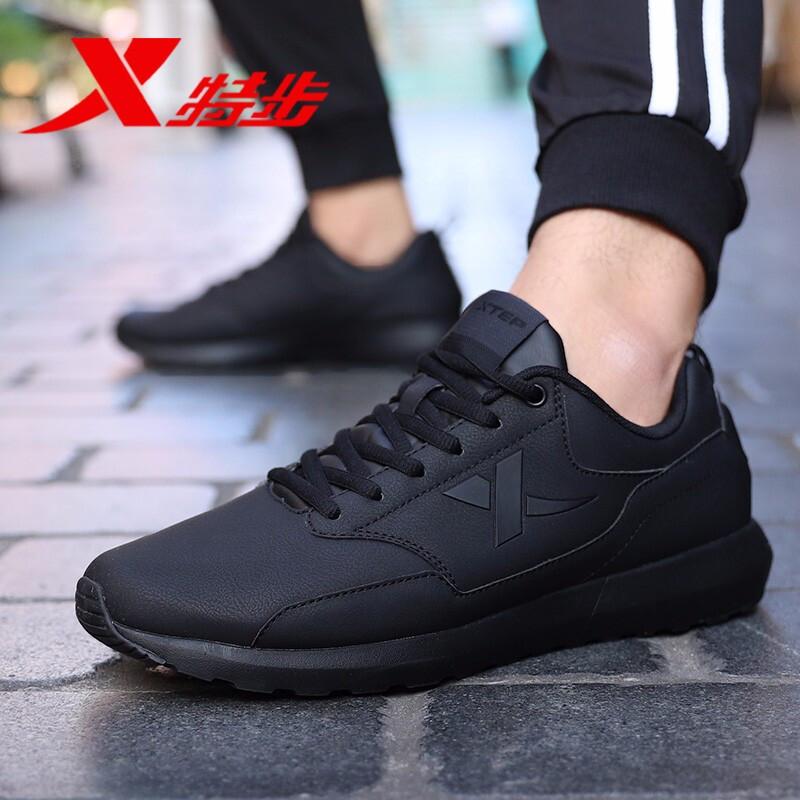特步男鞋2019新款夏季透气青少年休闲鞋子黑色运动鞋男正品跑步鞋