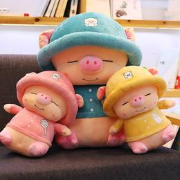 猪年吉祥物福袋猪公仔毛绒玩具小猪玩偶生肖猪布娃娃公司年会礼物
